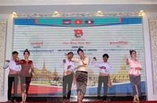 Lãnh đạo TP.HCM gặp gỡ sinh viên Lào, Campuchia nhân dịp Tết cổ truyền