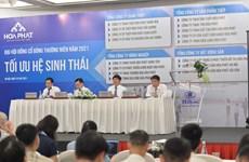 Hòa Phát xây dựng dự án Dung Quất 2 với tổng vốn đầu tư 85.000 tỷ đồng