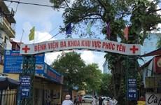 Kiểm tra công tác phòng, chống dịch COVID-19 tại tỉnh Vĩnh Phúc