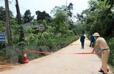 Yên Bái: Học sinh tại một số địa bàn nghỉ học để phòng dịch COVID-19