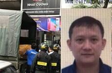 Xét xử vụ Công ty Nhật Cường: Triệu tập 12 người liên quan