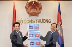 Việt Nam-Campuchia thúc đẩy quan hệ thương mại, công nghiệp