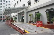 Hà Nội: Bệnh viện Hữu nghị Việt-Xô phong tỏa Khoa Cấp cứu