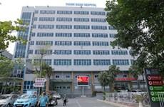 Hà Nội: 4 bệnh viện tiếp nhận điều trị cho bệnh nhân COVID-19