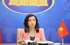 Bộ Ngoại giao: Việt Nam nỗ lực đảm bảo quyền của người lao động