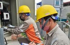 Chính phủ thống nhất giảm giá điện, giảm tiền điện đợt 3 do COVID-19