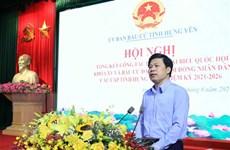 Hưng Yên sớm kiện toàn các chức danh chủ chốt của HĐND, UBND tỉnh