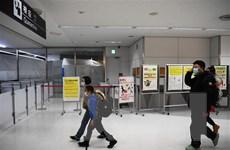 Nhật Bản nới lỏng quy định cách ly cho du khách châu Âu và Trung Đông