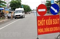 Ninh Thuận kiểm soát các trường hợp đến và đi qua địa bàn tỉnh