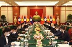 Toàn văn Tuyên bố chung giữa hai nước Việt Nam và CHDCND Lào