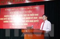 Đảng bộ Khối cơ quan Trung ương quán triệt Nghị quyết Đại hội XIII