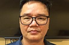 Hà Nội: Bắt tạm giam Mai Phan Lợi để điều tra về hành vi trốn thuế