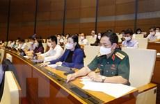 Thông cáo báo chí số 2 Kỳ họp thứ nhất, Quốc hội khóa XV