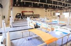 Dịch COVID-19: Đồng Nai gấp rút thiết lập thêm các bệnh viện dã chiến