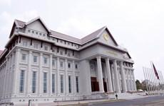 Kiện toàn thành viên Ban chỉ đạo xây dựng Nhà Quốc hội Lào