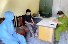Quảng Ninh: Xử lý nghiêm đối tượng trốn chốt kiểm dịch COVID-19
