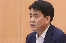 Đề nghị truy tố ông Nguyễn Đức Chung vì can thiệp vào gói thầu số hóa