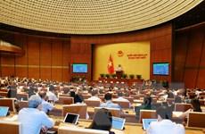 Thông qua Nghị quyết về phê chuẩn quyết toán ngân sách nhà nước 2019