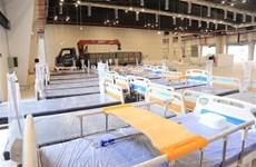 Bình Dương lập 4 bệnh viện dã chiến phục vụ bệnh nhân COVID-19