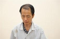 Vụ một người chết ở ven đường tại Yên Bái: Tạm giữ 3 đối tượng