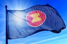 Ngoại trưởng Mỹ chúc mừng ASEAN nhân kỷ niệm 54 năm thành lập