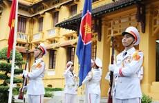 Kỷ niệm 54 năm thành lập ASEAN: Đoàn kết, vững bước phát triển