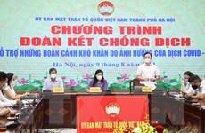 Hà Nội bắt đầu triển khai Chương trình 'Đoàn kết chống dịch'