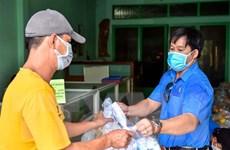 Khởi động chương trình 'Tấm lòng mùa dịch' hỗ trợ người dân TP.HCM