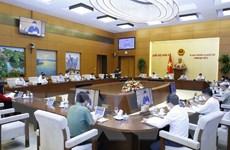 Cân nhắc cách thức tiến hành kỳ họp thứ 2, Quốc hội khóa XV