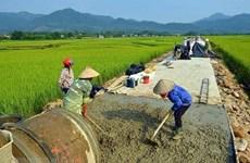 Thành lập Hội đồng thẩm định Chương trình xây dựng nông thôn mới
