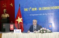 Thứ trưởng Bộ Công Thương: RCEP dự kiến có hiệu lực vào đầu năm 2022