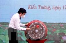 Trường duy nhất ở tỉnh Long An tổ chức khai giảng trực tiếp