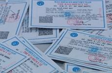 Hỗ trợ người dân gia hạn thẻ bảo hiểm y tế qua hình thức trực tuyến