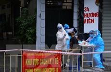 [Photo] Hà Nội phong tỏa một số hộ dân trên phố Hương Viên