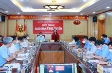 Triển khai hiệu quả các nghị quyết, quy định của TW về xây dựng Đảng