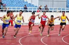 Dự kiến thi đấu 40 môn tại Đại hội Thể thao toàn quốc ở Quảng Ninh