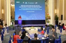 Phó Chủ tịch nước Võ Thị Ánh Xuân dự Diễn đàn Doanh nhân nữ Việt Nam