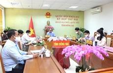 Thông cáo báo chí số 2 của Kỳ họp thứ 2, Quốc hội khóa XV
