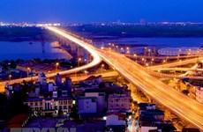 Nghị định về cơ chế phối hợp giữa các tỉnh, thành trong Vùng Thủ đô