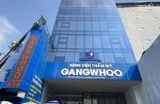 Một trường hợp tử vong sau hút mỡ bụng tại Bệnh viện thẩm mỹ Gangwhoo