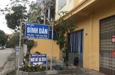 Nam Định: Nhà nghỉ quanh đền Trần tăng giá, 'cháy' phòng