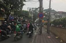 Hà Nội: Phát hiện người phụ nữ tử vong sát lề đường Trương Định
