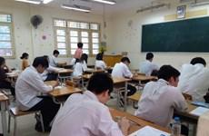 Đề thi chính thức môn Ngữ văn Kỳ thi trung học phổ thông quốc gia