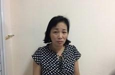Hà Nội: Bắt đối tượng vận chuyển 2 bánh heroin đi tiêu thụ