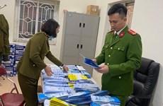 Hà Nội: Mua khẩu trang nhập lậu để bán gấp 4 lần kiếm lời