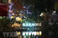 """Hà Nội: Ngang nhiên sử dụng ma túy trong quán karaoke """"mở chui"""""""