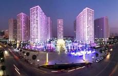 Vingroup giành giải thưởng kép cho quần thể đô thị Times City