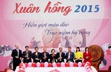 Roche Việt Nam khởi đầu năm 2015 với nhiều hoạt động ý nghĩa