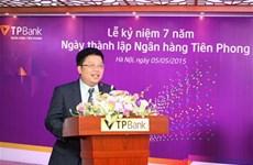 TPBank chuyển mình và bứt phá trên chặng đường bảy năm