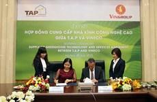 Vingroup nhập khẩu nhiều công nghệ sản xuất nông sản sạch